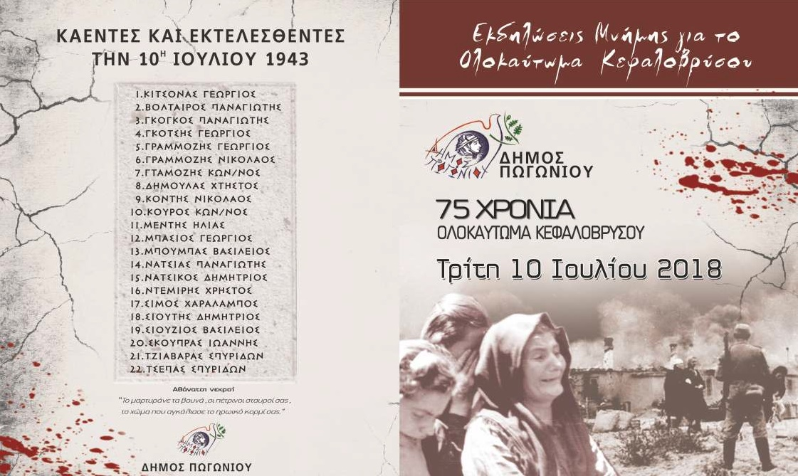 42247cf237 Share to Facebook FacebookShare to Εκτύπωση ΕκτύπωσηShare to Αγαπημένα  ΑγαπημέναShare to Google Bookmark Google BookmarkShare to Περισσότερα..